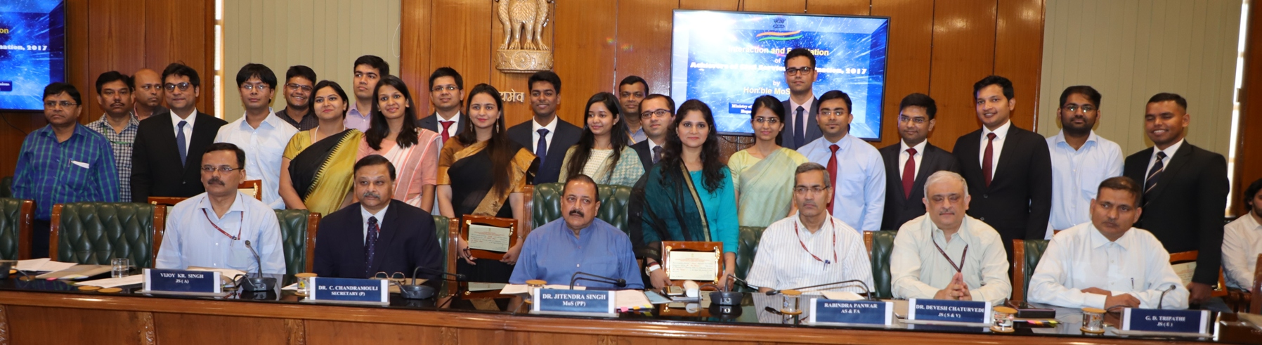 Interaction and felicitation of achievers of Civil Services Examination 2017.