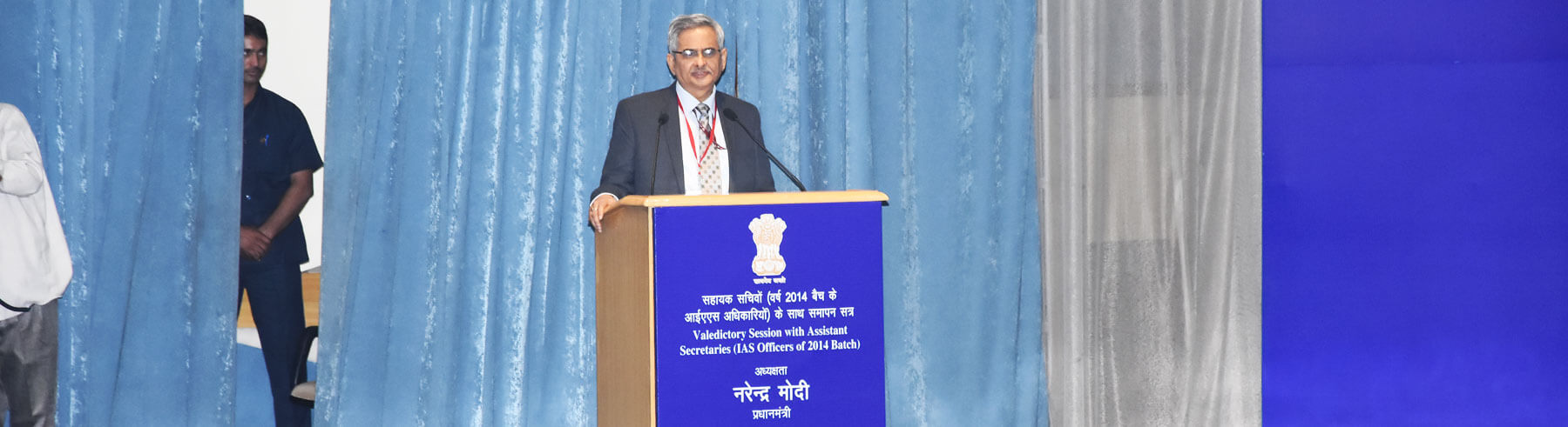 Secretary(P) addressing valedictory Session of Assistant Secretaries (IAS Officers of 2014 Batch)