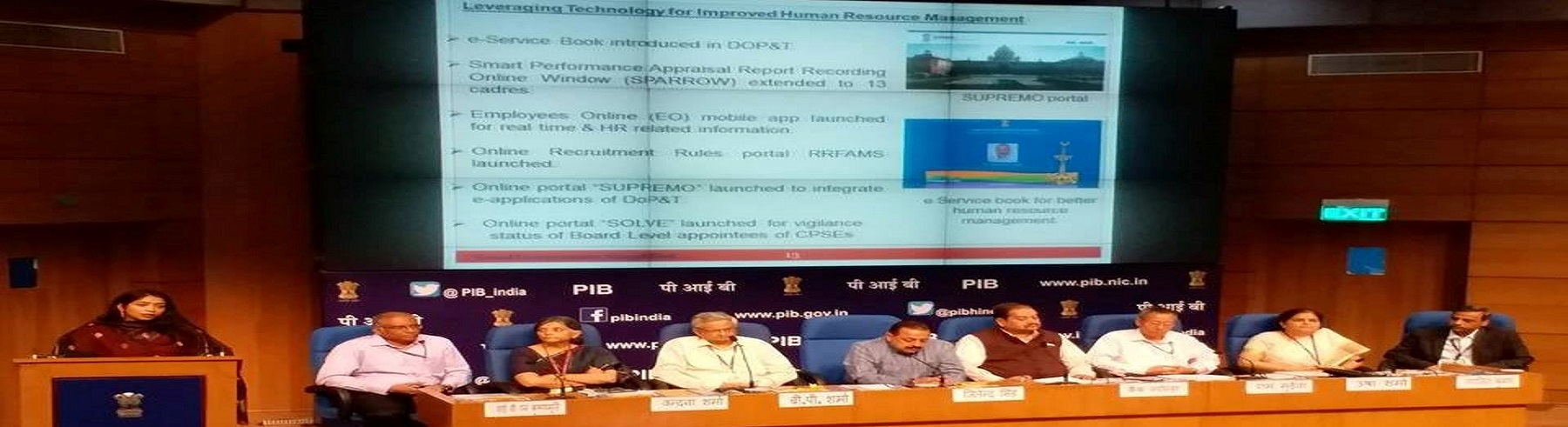 DoPT is giving a presentation on key initiatives during the three year of the Government at a press conference by MoS (PP)