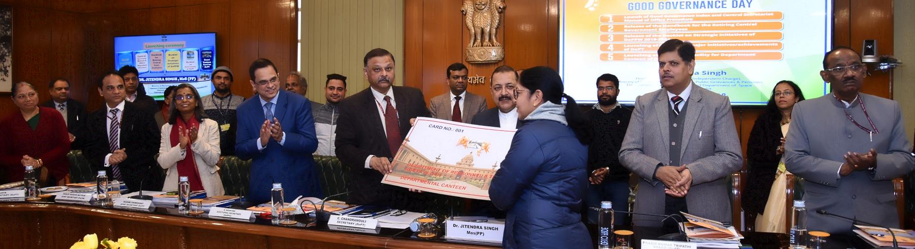 माननीय कार्मिक राज्य मंत्री, डा. जितेंद्र सिंहजी के द्वारा दिनांक 25 दिसंबर 2019 को सुशासन दिवस के अवसर पर विभागीय कैंटीन हेतु प्रीपेड स्मार्ट कार्ड लान्च किया गया