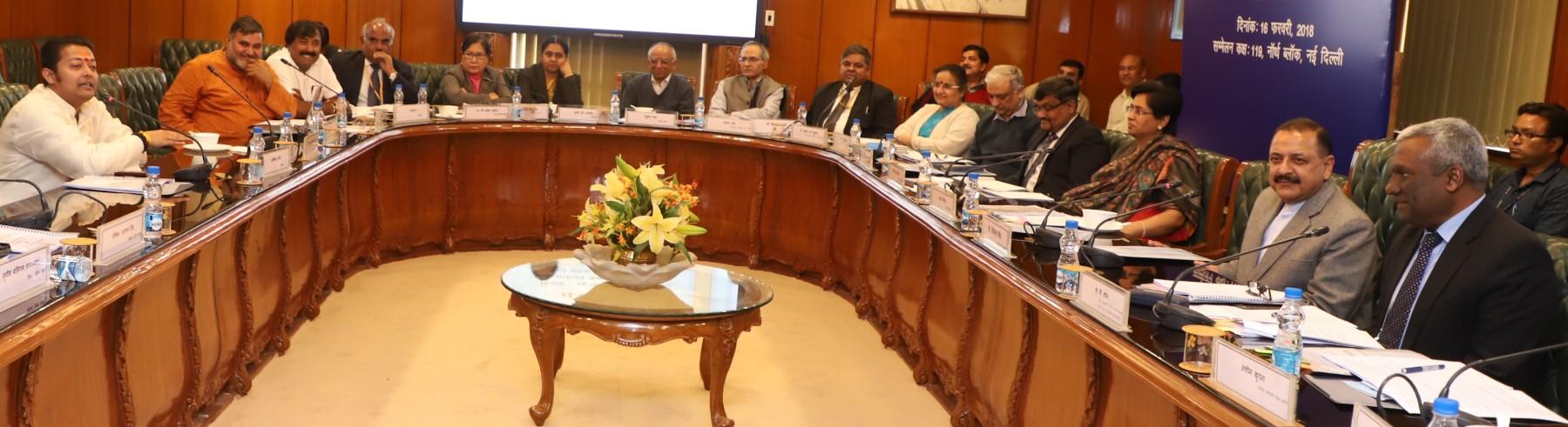 कार्मिक लोक शिकायत तथा पेंशन मंत्रालय की हिंदी सलाहकार समिति की बारहवीं बैठक का आयोजन