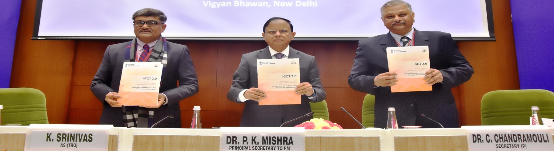दिनांक 04.02.2020 को विज्ञान भवन, नई दिल्ली में कार्मिक और प्रशिक्षण विभाग के द्वारा क्षमता निर्माण सुधार एवं एकीकृत ऑनलाइन प्रशिक्षण (iGOT) के सम्बन्ध में एक कार्यशाला का आयोजन किया गया