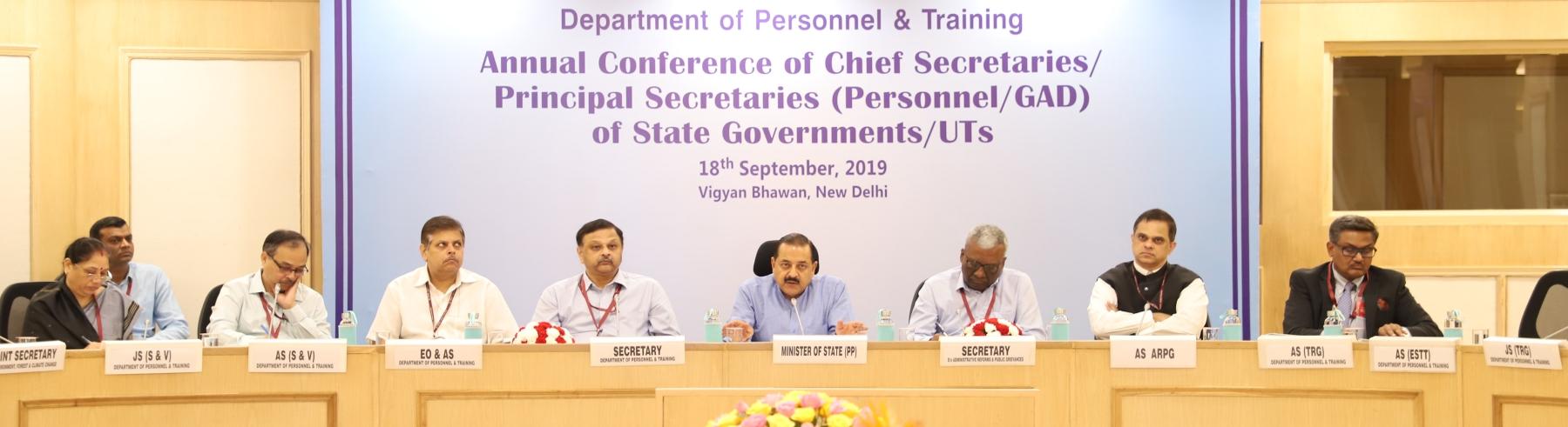 माननीय कार्मिक राज्यमंत्री की अध्यक्षता में राज्य सरकारों / केंद्रशासित प्रदेशों के मुख्य सचिवों के वार्षिक सम्मलेन का आयोजन