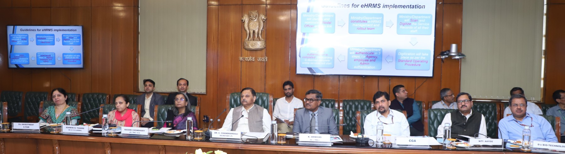 Second Phase of e-HRMS roll-out in 54 Ministries / Departments