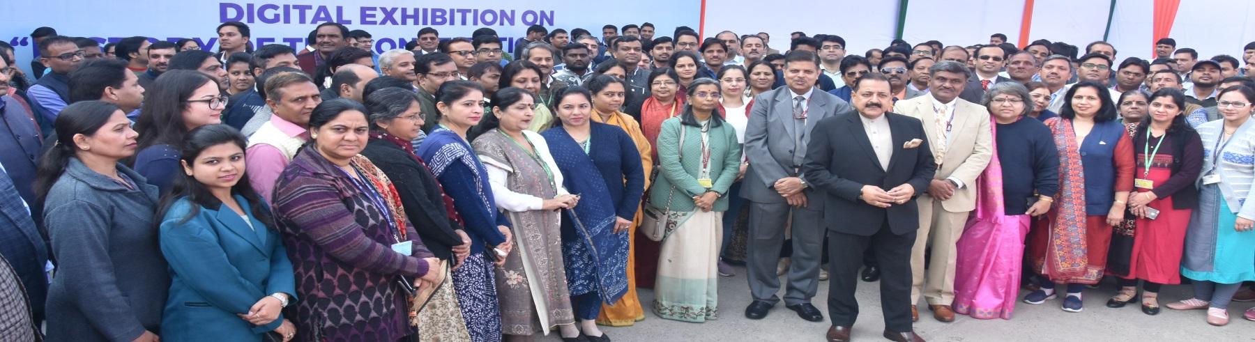 कार्मिक एवं प्रशिक्षण विभाग के द्वारा दिनांक 09 दिसंबर 2019 को भारत के संविधान का इतिहास के बारे में डिजिटल प्रदर्शनी का आयोजन