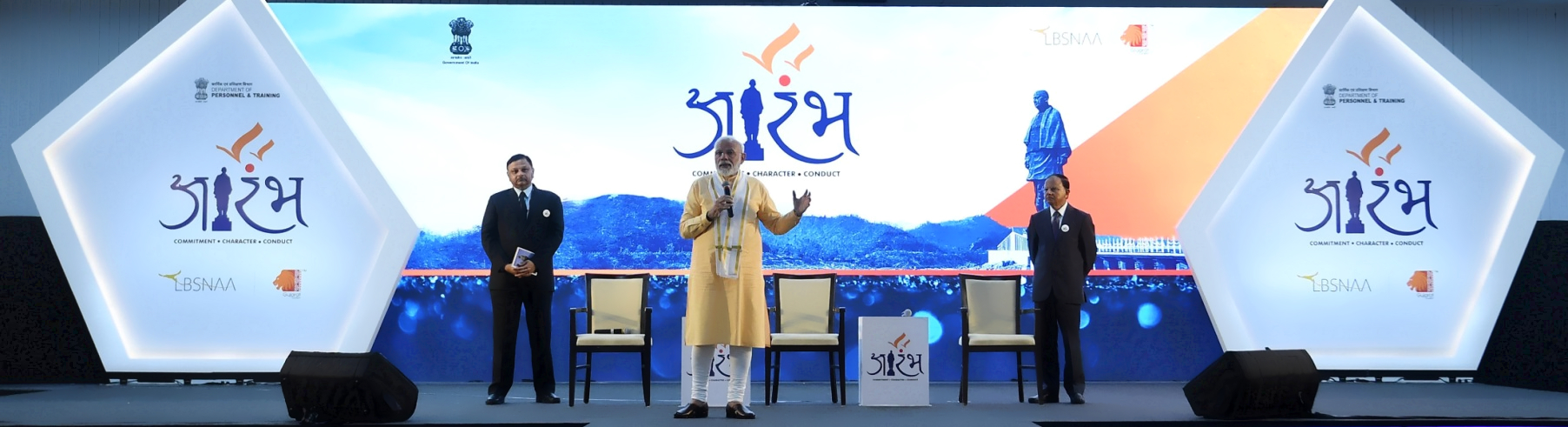 The Prime Minister, Shri Narendra Modi interacting with the Officer Trainees of the 94th Civil Services Foundation Course, at Aarambh Conference, in Kevadia Gujarat