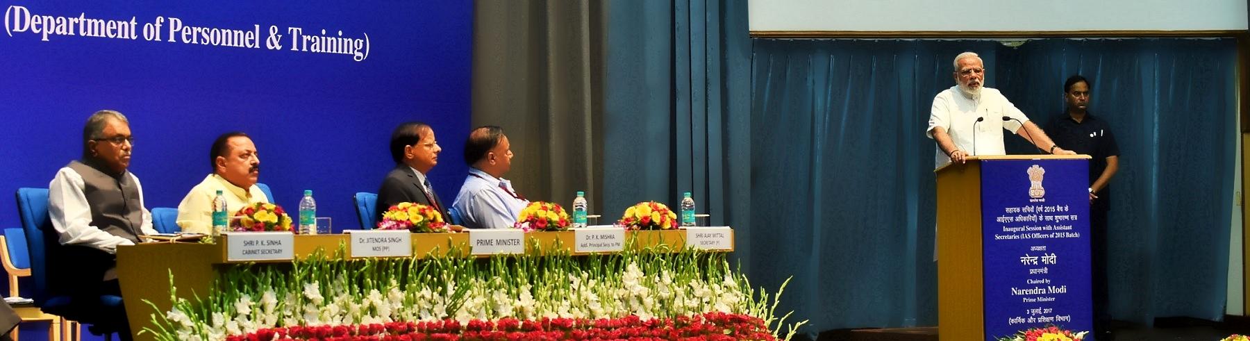 माननीय प्रधानमंत्री की अध्यक्षता मैं सहायक सचिवों (वर्ष 2015 बैच के आईएएस अधिकारियों) का शुभारम्भ सत्र