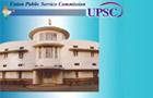 संघ  लोक  सेवा  आयोग